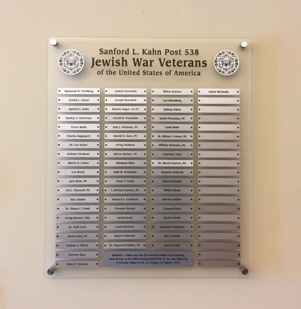 Veterans Dedication Plaque Standoffs Monmouth County